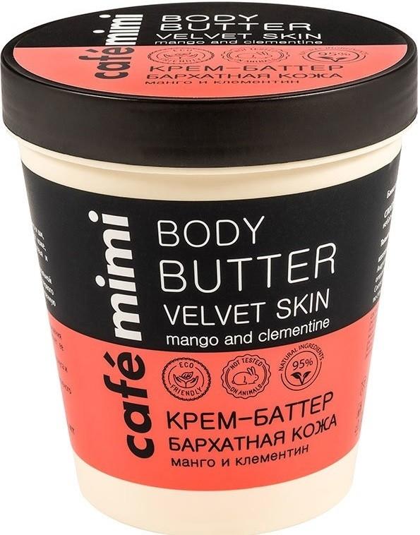 Körpercreme-Butter mit Mango und Klementine für samtige Haut - Cafe Mimi Body Butter — Bild N1