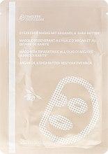 Düfte, Parfümerie und Kosmetik Stärkende Gesichtsmaske mit Arganöl und Sheabutter - Timeless Truth Argan Oil & Shea Butter Restorative Mask