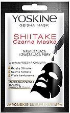 Düfte, Parfümerie und Kosmetik Porenverengende schwarze Tuchmaske - Yoskine Geisha Mask Shiitake