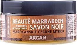 Düfte, Parfümerie und Kosmetik Natürliche marokkanische schwarze Seife mit Arganöl - Beaute Marrakech Savon Noir Moroccan Black Soap Argan