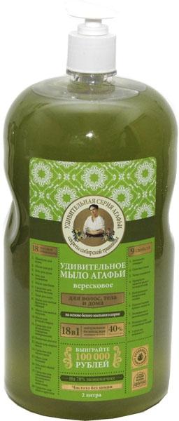 Heidekrautseife für Haar, Körper und Zuhause - Rezepte der Oma Agafja — Bild N1