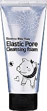 Düfte, Parfümerie und Kosmetik Gesichtsschaum zur Porenverfeinerung - Elizavecca Face Care Milky Piggy Elastic Pore Cleansing Foam