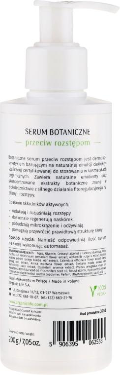 Körperserum gegen Cellulite und Dehnungsstreifen - Organic Life Dermocosmetics — Bild N2