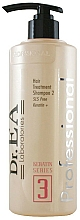 Düfte, Parfümerie und Kosmetik Sulfatfreies Shampoo mit Keratin - Dr.EA Keratin Series 3 Hair Treatment Shampoo