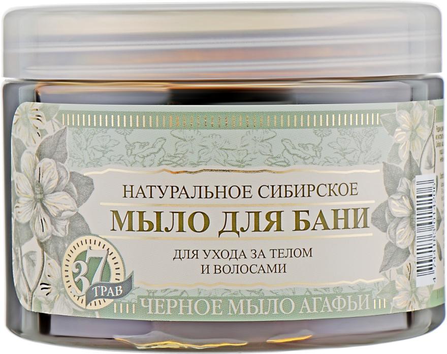 Schwarze sibirische Naturseife - Rezepte der Oma Agafja — Bild N2