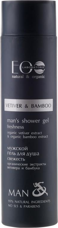 """Duschgel """"Frische"""" für Männer - ECO Laboratorie Man's Shower Gel Freshness — Bild N1"""
