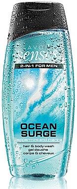 """Körper- und Haarduschgel für Männer """"Ocean Energy"""" - Avon Senses For Men Ocean Surge Hair & Body Wash — Bild N1"""