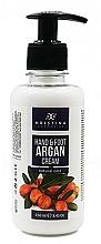 Düfte, Parfümerie und Kosmetik Hand- und Fußcreme mit Arganöl - Hristina Cosmetics Hand & Foot Cream With Argan Oil