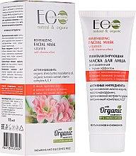 Düfte, Parfümerie und Kosmetik Revitalisierende Thermo-Maske mit Macadamiaöl und Kurkuma-Extrakt - ECO Laboratorie Revitalizing Facial Mask Vitamin With Termo-Effect