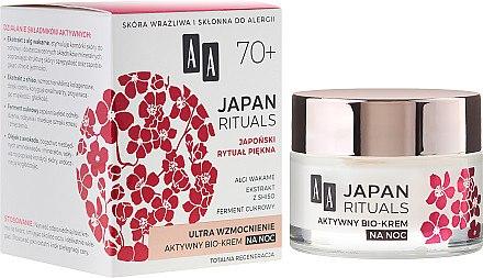 Aktive Bio-Nachtcreme - AA Japan Rituals 70+ Ultra Regenerating Active Night Bio-Cream — Bild N1