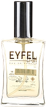 Düfte, Parfümerie und Kosmetik Eyfel Perfume HE-13 - Eau de Parfum