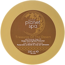 Düfte, Parfümerie und Kosmetik Regenerierende und pflegende Körperbutter - Avon Planet Spa