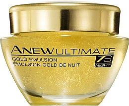 Düfte, Parfümerie und Kosmetik Anti-Aging Gesichtsgel für die Nacht mit Mineralien - Avon