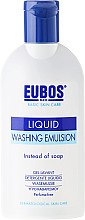 Flüssige Wasch-, Dusch- und Badeemulsion - Eubos Med Basic Skin Care Liquid Washing Emulsion — Bild N2