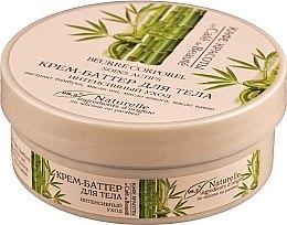 Düfte, Parfümerie und Kosmetik Intensiv pflegende Körpercreme-Butter mit Bambusextrakt - Le Cafe de Beaute Body Butter Cream