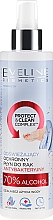 Düfte, Parfümerie und Kosmetik Antibakterielles Handspray - Eveline Cosmetics Handmed+ Protect & Clean Complex