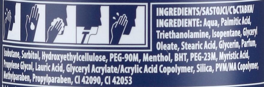 2in1 Rasiergel für empfindliche Haut - Gillette Fusion ProGlide Sensitive Cool & Fresh Shave Gel — Bild N3