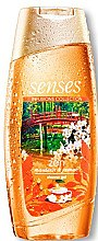 Düfte, Parfümerie und Kosmetik Duschgel mit Mandarinen- und Jasminduft - Avon Senses Zen