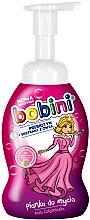 Düfte, Parfümerie und Kosmetik Badeschaum mit Haferextrakt für Kinder Die kleine Prinzessin - Bobini Baby Line Bath Foam