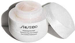 Düfte, Parfümerie und Kosmetik Fechtigkeitsspendende Gesichtsgel-Creme - Shiseido Essential Energy Moisturizing Gel Cream
