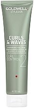 Düfte, Parfümerie und Kosmetik Haarcreme - Goldwell Style Sign Curly Twist Curl Control