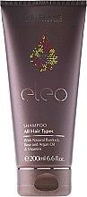 Düfte, Parfümerie und Kosmetik Shampoo - Oriflame Eleo Shampoo