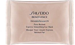 MakeUp Set - Shiseido Full Lash Volume Mascara Set (Wimperntusche 8ml + MakeUp Enteferner 30ml) — Bild N5