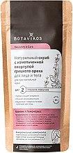 Düfte, Parfümerie und Kosmetik Trockenpeeling für Gesicht und Körper aus Walnusskern und Johannisbeeröl - Botavikos Recovery & Care