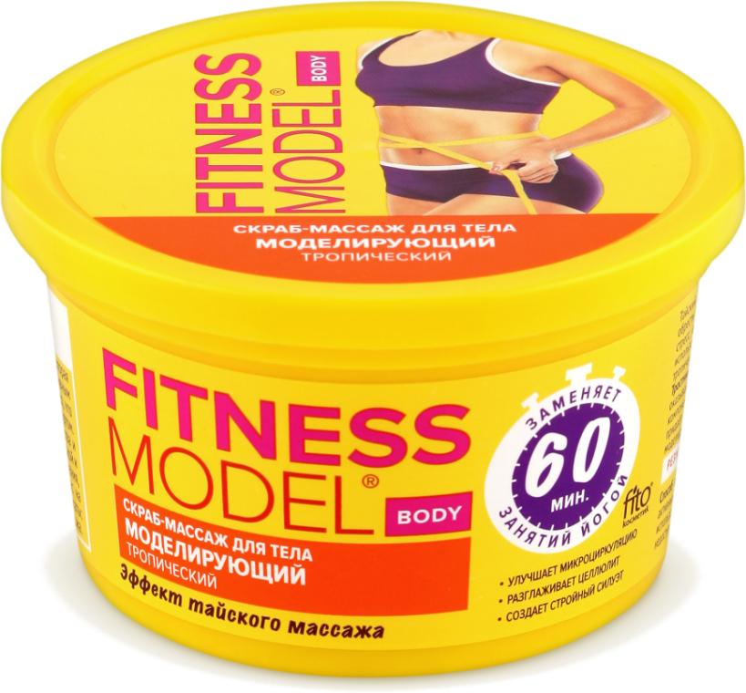 Modellierendes Körperpeeling - Fito Kosmetik Fitness Model — Bild N1