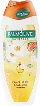 Duschgel - Palmolive Naturals Camellia Oil & Almond Shower Gel — Bild N1