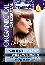 Düfte, Parfümerie und Kosmetik Haarmaske auf Basis von Leinöl mit Ginseng-Extrakt - Fito Kosmetik