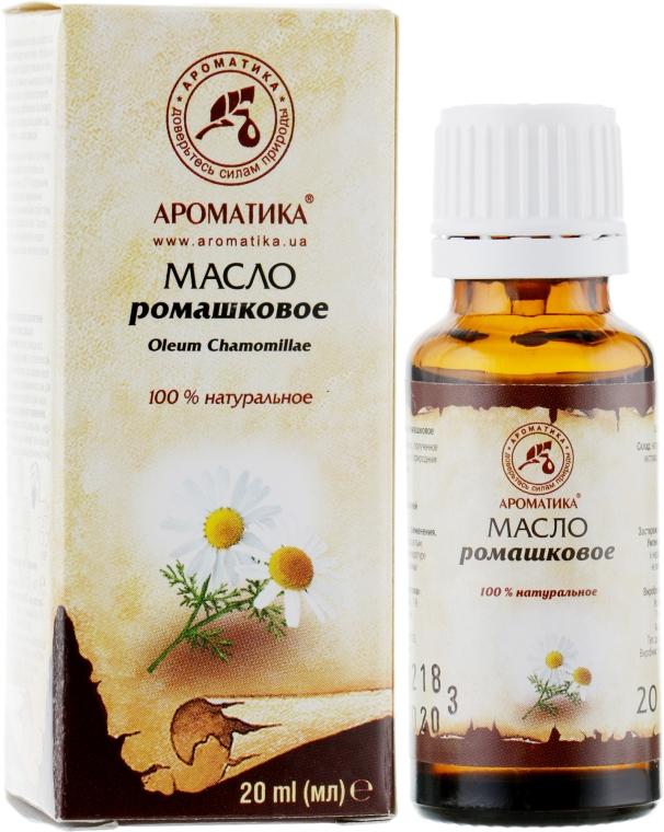 Natürliches Kamillenöl - Aromatika — Bild N1