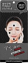 Düfte, Parfümerie und Kosmetik Porenverfeinernde Mitesser-Pflaster für Gesicht - Holika Holika Pig Nose Clear Strong Blackhead Spot Pore Strip