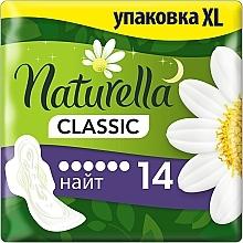 Düfte, Parfümerie und Kosmetik Damenbinden für die Nacht 2x7St. - Naturella Classic Night