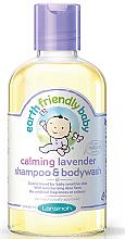 Düfte, Parfümerie und Kosmetik Beruhigendes Shampoo und Duschgel mit Lavendelöl für empfindliche Babyhaut - Earth Friendly Baby Calming Lavender Shampoo & Bodywash