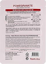 Feuchtigkeitsspendende Tuchmaske mit natürlichem Granatapfelextrakt - FarmStay Visible Difference Pomegranate Mask Sheet — Bild N2
