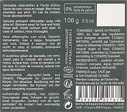 Naturseife für Gesicht und Körper mit Olivenöl - Tade Marseille Bar Soap — Bild N2