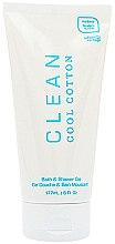 Düfte, Parfümerie und Kosmetik Clean Cool Cotton Shower Gel - Duschgel