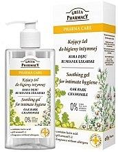 Düfte, Parfümerie und Kosmetik Beruhigendes Gel zur Intimhygiene mit Kamille - Green Pharmacy Soothing Gel