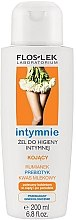 Düfte, Parfümerie und Kosmetik Beruhigendes Gel für die Intimhygiene - Floslek Calming Intimate Hygiene Gel