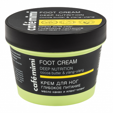 Tief pflegende Fußcreme mit Kakaobutter und Ylang-Ylang - Cafe Mimi Foot Cream Deep Nutrition — Bild N1