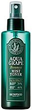 Düfte, Parfümerie und Kosmetik Intensiv feuchtigkeitsspendender Gesichtsnebel-Toner mit Seetraubenextrakt und Tiefseewasser - SkinFood Aqua Grape Bounce Mist Toner