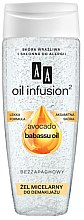 Düfte, Parfümerie und Kosmetik Mizellen-Reinigungsgel zum Abschminken mit Avocado und Babassuöl - AA Oil Infusion Micellar Cleansing Gel