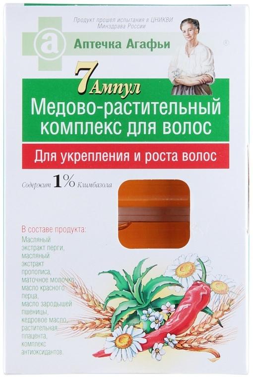 Stärkende pflanzliche Behandlung zum Haarwachstum mit Propolisextrakt - Rezepte der Oma Agafja — Bild N1