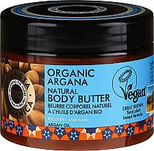 Düfte, Parfümerie und Kosmetik Körperbutter mit Argan - Planeta Organica Organic Argana Natural Body Butter