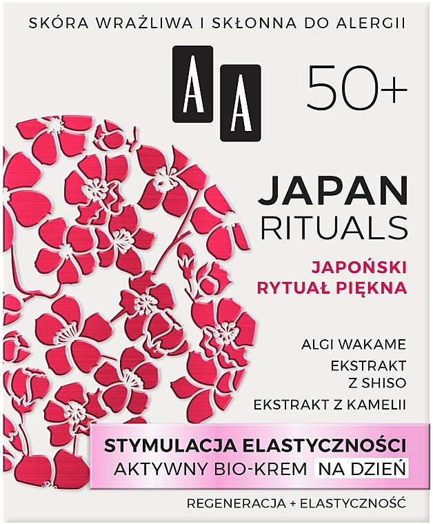 Aktive Bio-Tagescreme für eine elastische Haut 50+ - AA Japan Rituals 50+