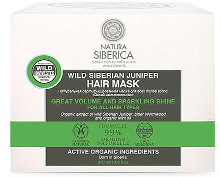 Haarmaske für mehr Volumen und Glanz mit Wacholder - Natura Siberica Cosmos Natural — Bild N1