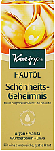 Düfte, Parfümerie und Kosmetik Körperöl - Kneipp Beauty Secrets Oil
