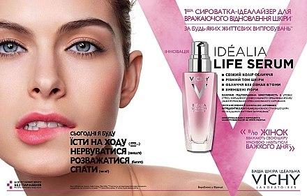 Gesichtsserum - Vichy Idealia Life Serum — Bild N3