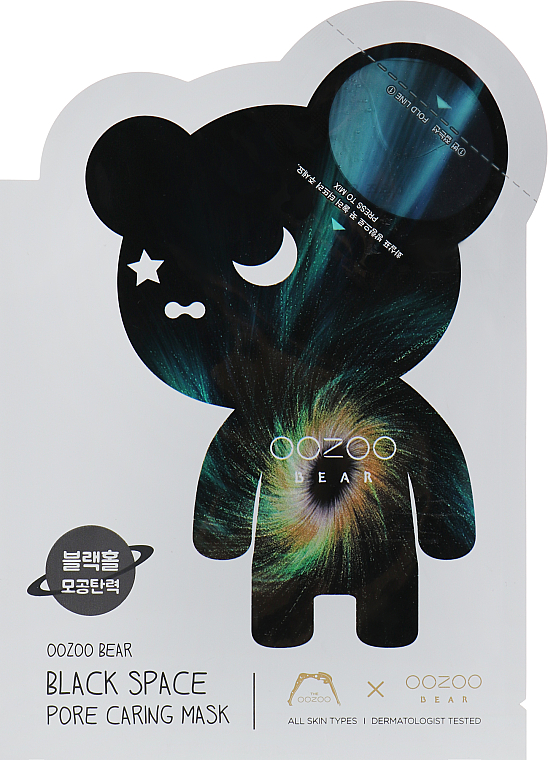 Gesichtsmaske mit Bambuskohle - The Oozoo Bear Black Space Pore Caring Mask — Bild N1